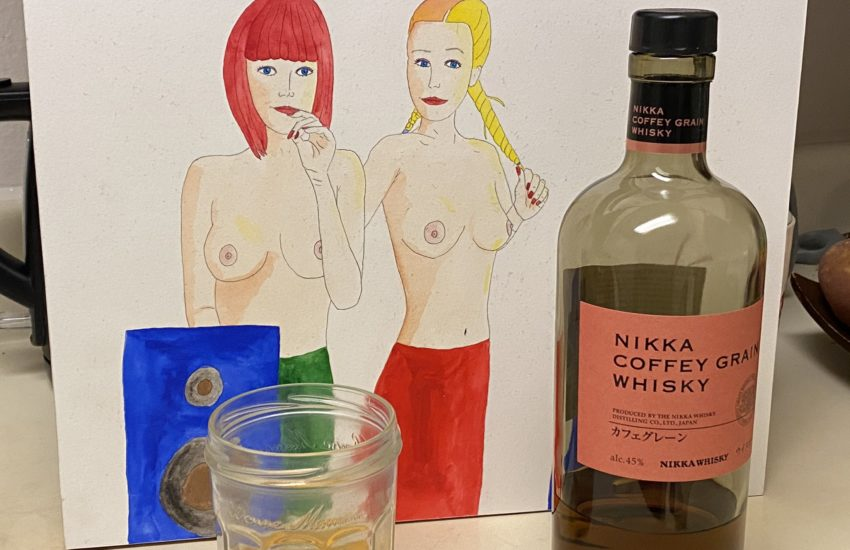 Nikka coffee grain whisky is excellent